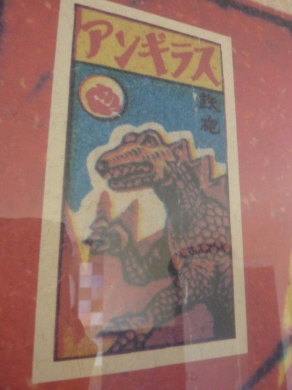 Godzilla on King Kong/C.S. Anderson poster