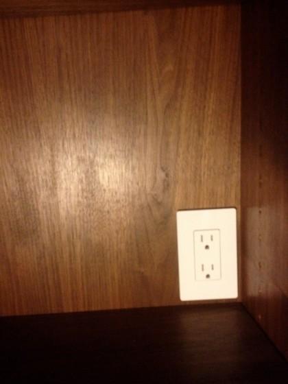recharging station
